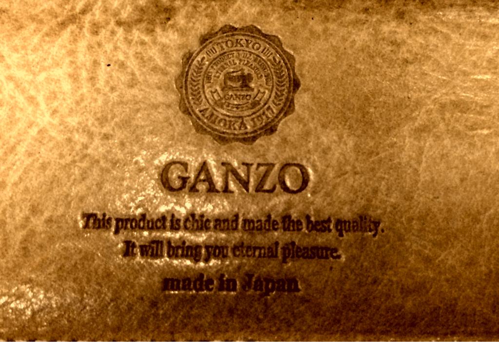GANZO ブライドルレザー最高!誇れる「本物」を求めるあなたの財布