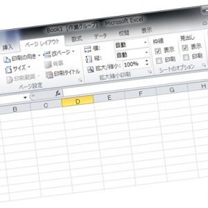 全シートのヘッダー・フッターを一括で設定 / 変更する方法!Excelの小技