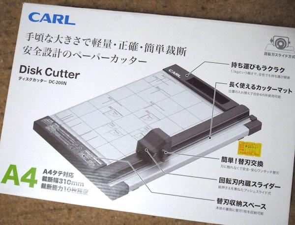 carl001