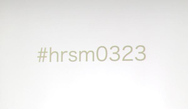 hrsm032_002