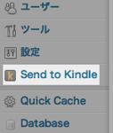 Kindle plugin01