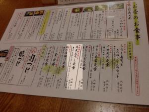 nishiya001