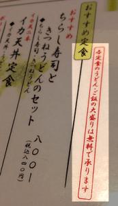 nishiya004