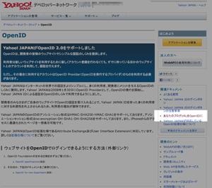 Screenshot20130319002