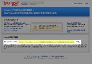 Screenshot20130319a