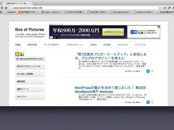 Blog 002
