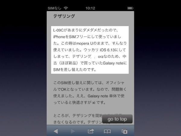 Blog 006