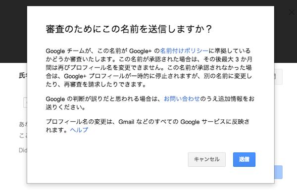 Googlename002