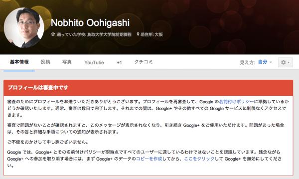 Googlename003