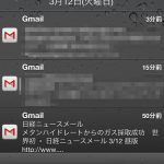 iphone_hack001