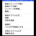大量のメールをPDFに! wkpdf (HTML2PDF) を使ってみた