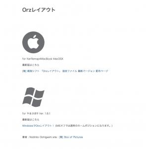 orz_screenshot