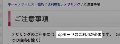 Sp002