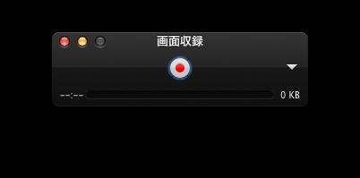 スクリーンショット 2013 05 27 12 33 19