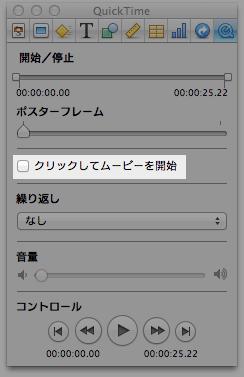 Key007