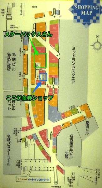 Nagoya01a