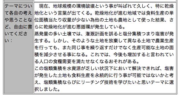 Screenshot0522a