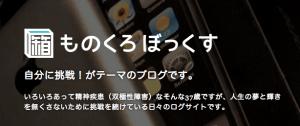 スクリーンショット 2013-10-26 20.59.10