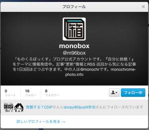スクリーンショット 2013-12-05 0.58.56