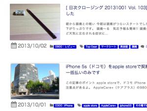 スクリーンショット 2013-10-02 0.40.51