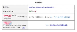 スクリーンショット 2013-12-18 14.57.32