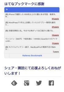 スクリーンショット 2013-12-16 1.07.33