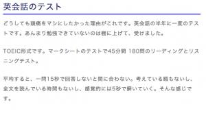 スクリーンショット 2013-10-02 0.52.38