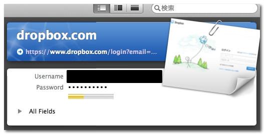DropSdropbox