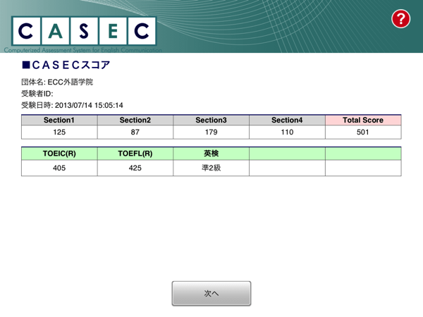 Casec002