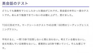 スクリーンショット 2013-10-02 0.45.29