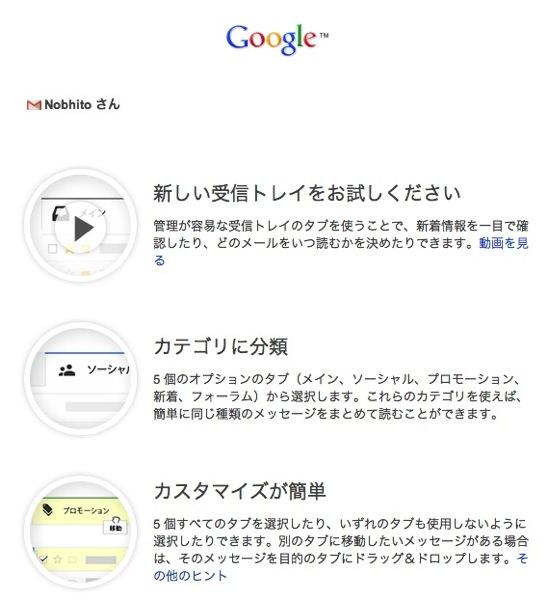 Gmail000