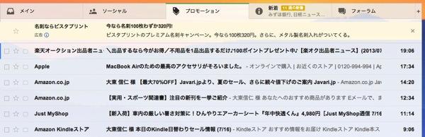 Gmail007