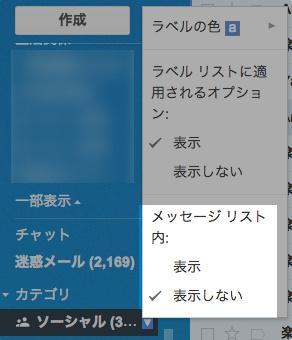 Gmail008