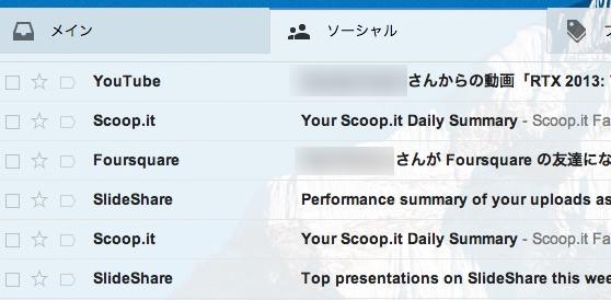 Gmail011
