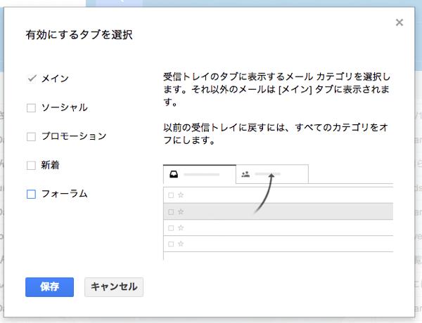 Gmail012