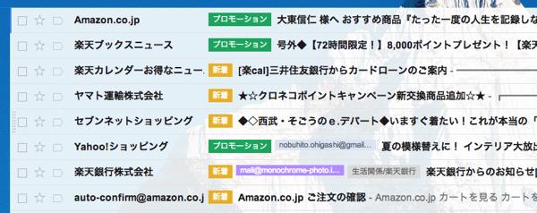 Gmail013