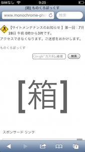 iphone20130726
