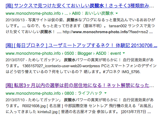 Kensaku003