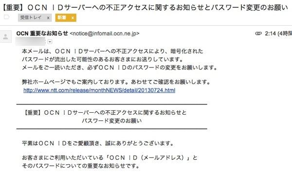 Ocn01