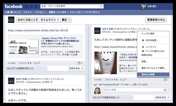 D facebook01