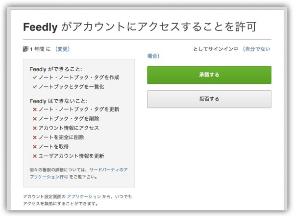 Drfeedly004