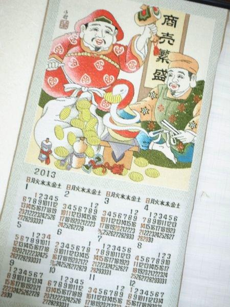 IMG 1708
