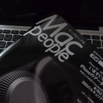 """【親指シフト】""""orzレイアウト の革新性"""" Mac people に掲載されました。"""