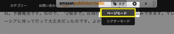 Amazon08