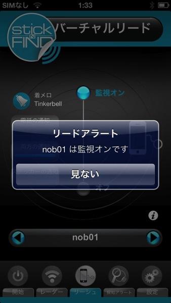 Finder02