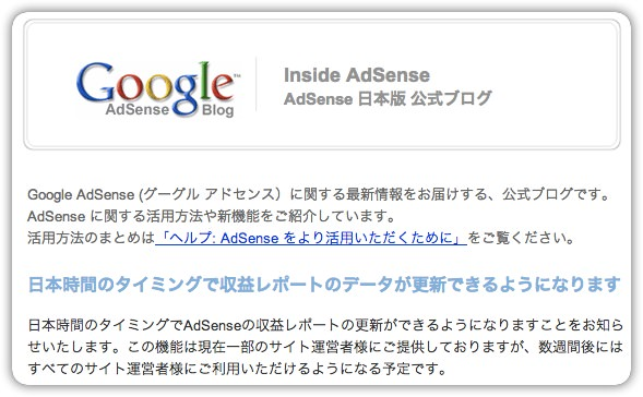 Googlean