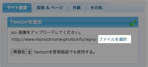 Hack010
