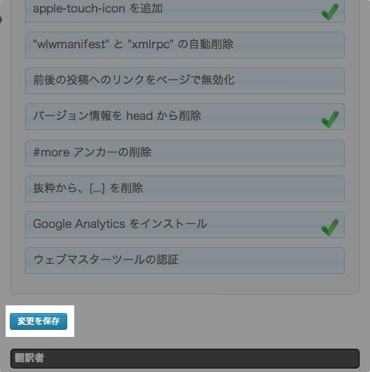Hack014