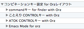 Orz 009