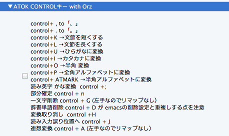 Orz 012